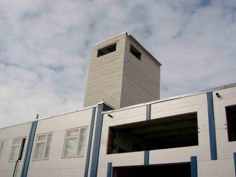 Строительство пожарного депо в ЗАТО